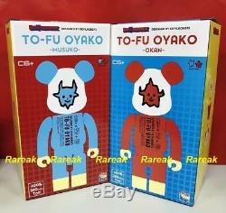 Medicom Be@rbrick Devilrobots To-Fu Tofu 400% Musuko & Okan Oyako Bearbrick 2pcs