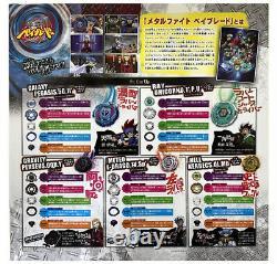 Takara Tomy Burst Metal Fight Beyblade 2020 Rare Set 20th Anniversary BBG-36